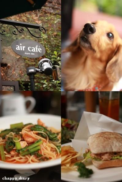 aircafe0910-a.jpg